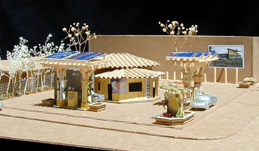 biofuel oasis