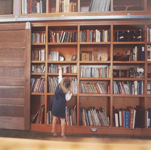 breeze house bookcase